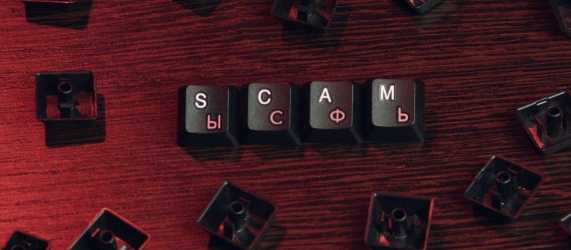 scam-1050x420